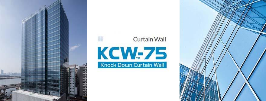 curtain-wall-kcw-75-ykkap.jpg